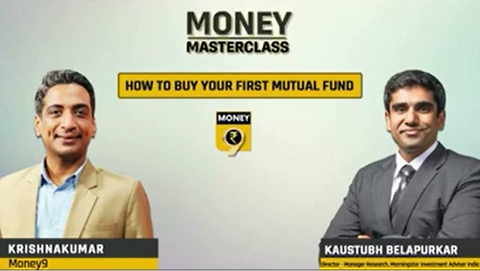 How to buy your first mutual fund?